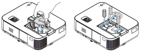NEC M403W projector lamp.