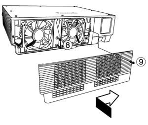 Panasonic PT-DW5000U projector lamp