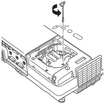 Epson Powerlite 83+ projector lamp