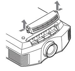 Sony VPL-HW40ES projector lamp