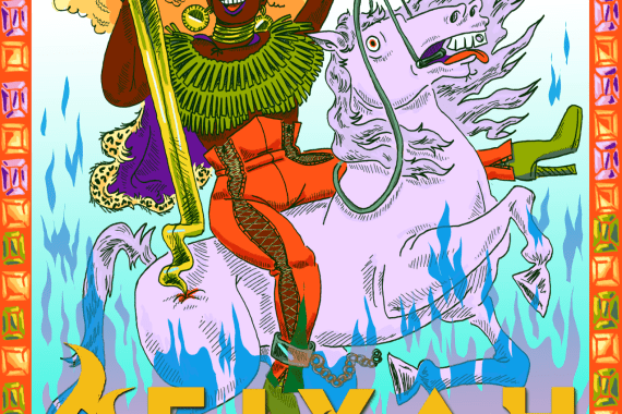FIYAH #12: Chains cover art by Sophia Zarders