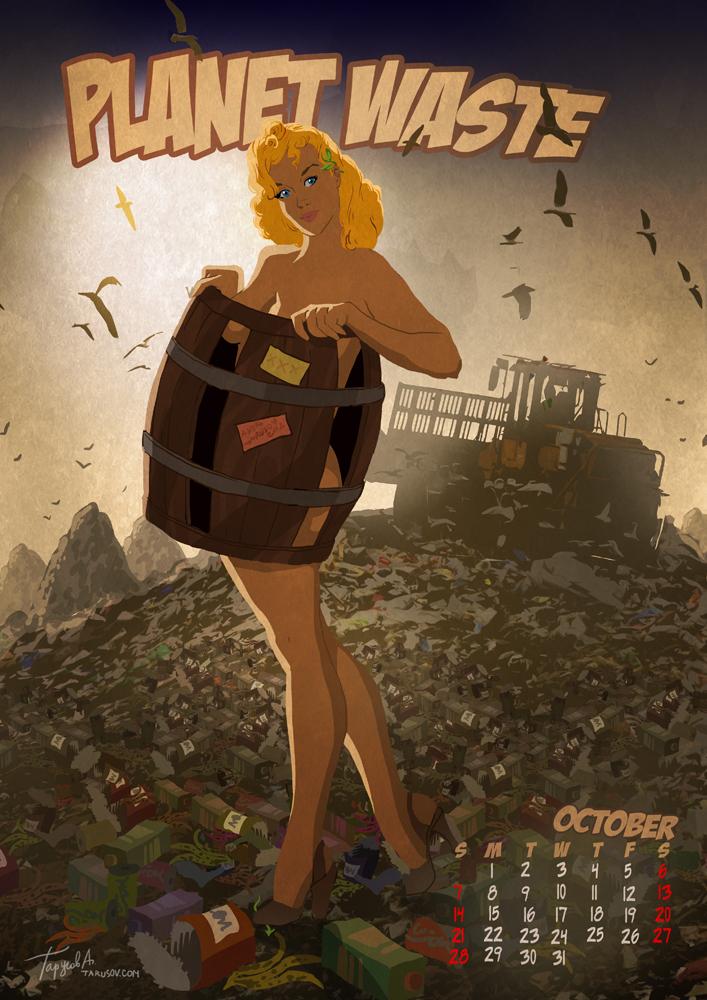 apocalypse-tomorrow-pin-up-calendar 2012
