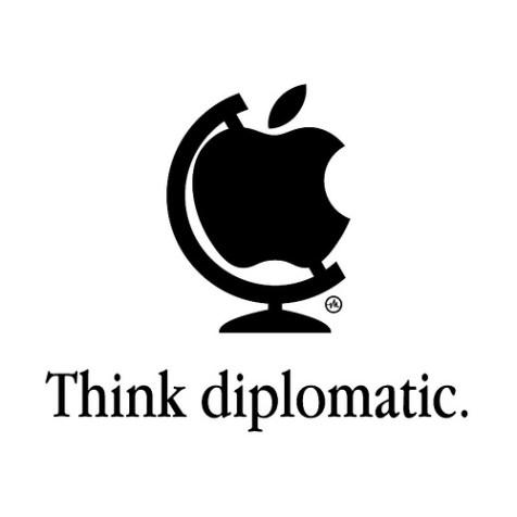 Apple Tribute (4)