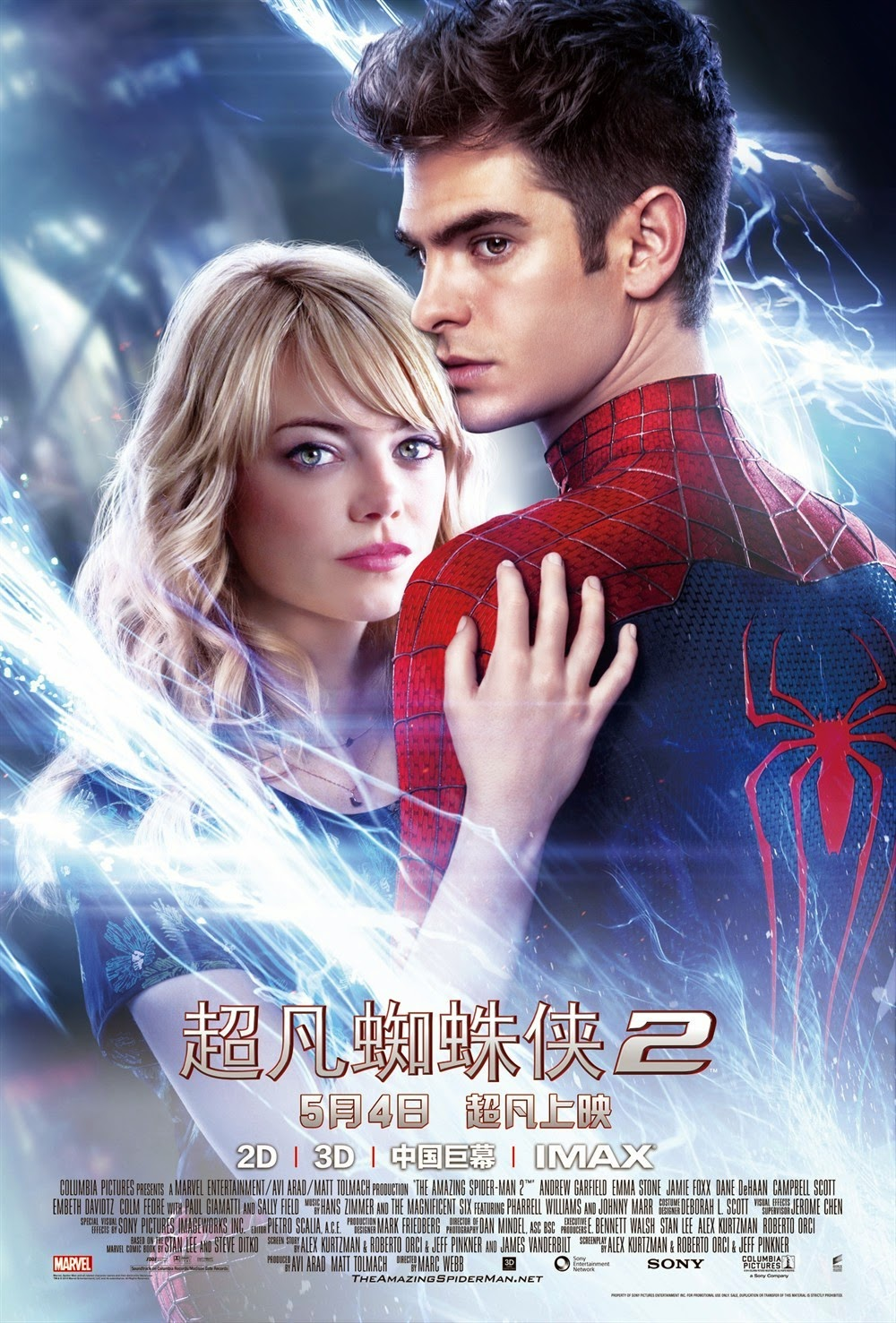 amazing_spiderman_two_ver12_xlg
