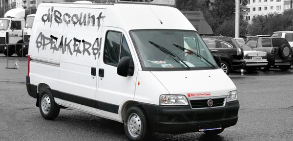 Creepiest Vans Ever