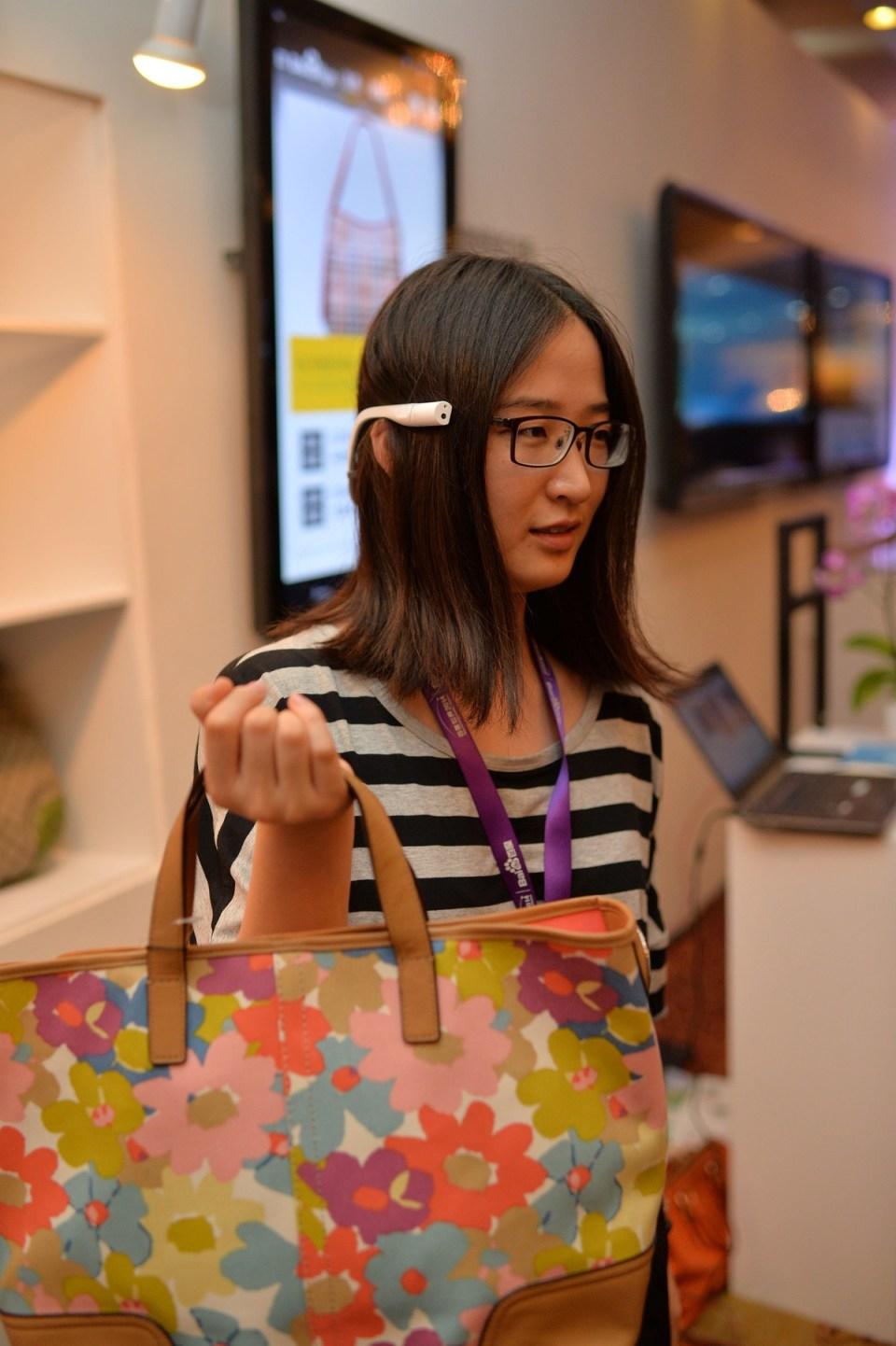 Chinese Reply To Google Glass - Baidu Eye
