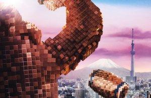 Pixels Donkey Kong Movie Poster