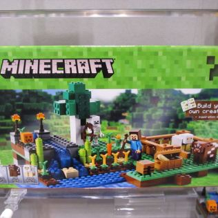 Lego Sets From Toy Fair 2015 (21)