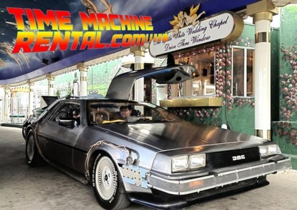 DeLorean from 'Back To The Future'