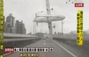 Unbelieveable Dash Cam Footage of Taiwan Plane Crash