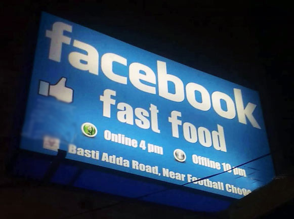 Funny Shop Signs From India (2)