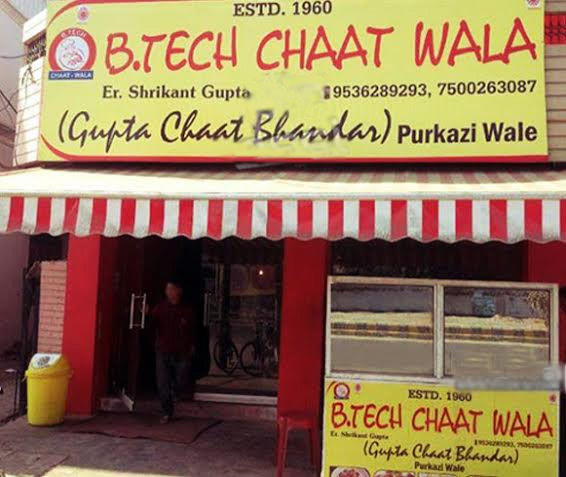 Funny Shop Signs From India