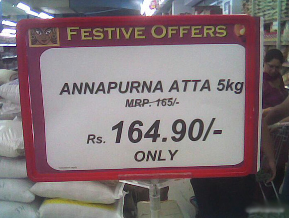 Funny Shop Signs From India (9)