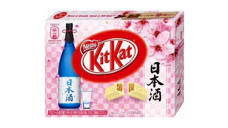 Sake-Flavored Kit Kat
