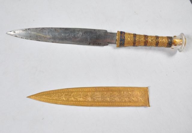 King Tut's Knife