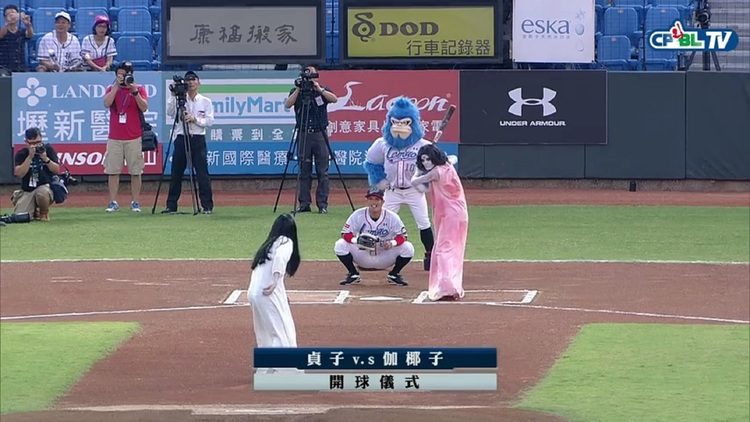 THE RING and THE GRUDGE Characters Playing Japanese Baseball Game
