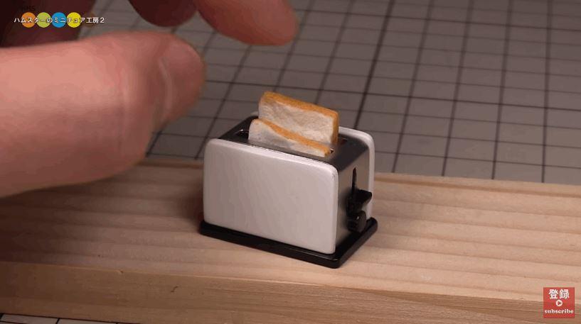 Miniature Pop-Up Toaster