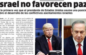 Newspaper Printed Photo Of Alec Baldwin Instead Of Donald Trump