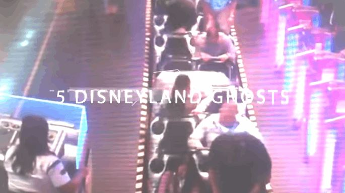 Disneyland ghosts