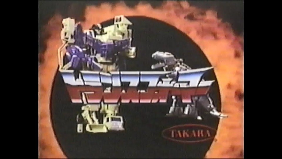 Japanese Toy Commercials