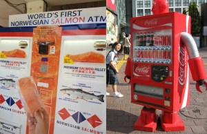 Vending Machines From Around The World