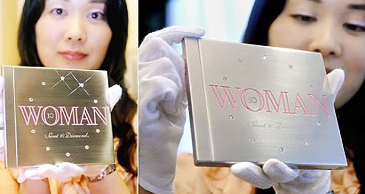 El CD más caro