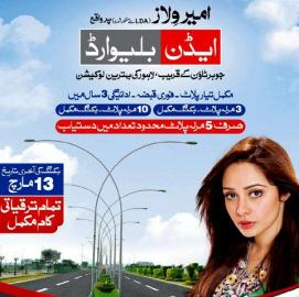 Eden Boulevard at Ameer Villas Lahore 5 marlas plots sale