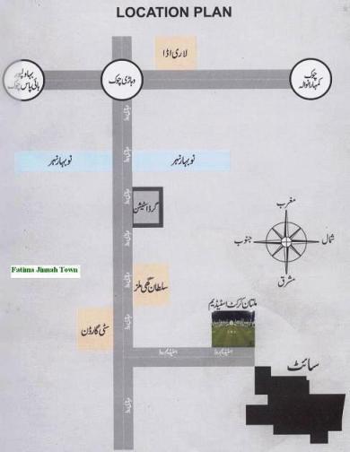 Nayab City Multan (Location Plan)
