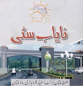 Nayab City Multan (Main Enterence)
