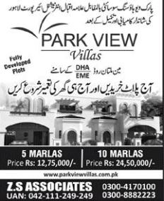 Park View Villas Lahore - 5 & 10 Marlas Plots for Sale