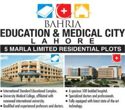 Bahria Education & Medical City - 5 Marla Residential Plots