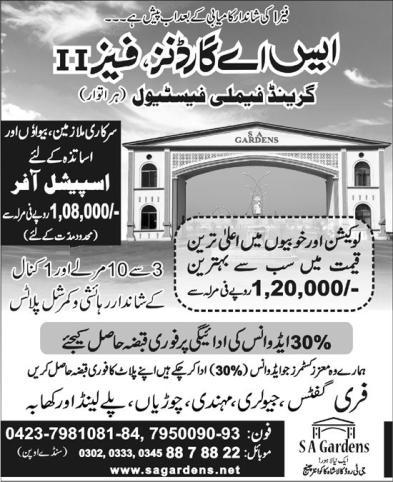 SA Gardens GT Road Kala shah Kako Interchange Lahore