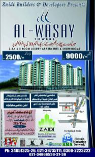 Al Wasay Towers Karachi