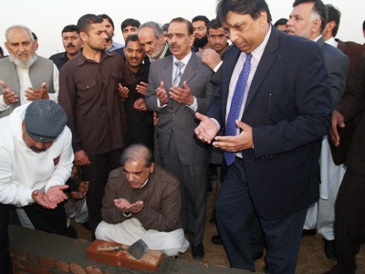 Ashiana-Housing-Lahore-Foundation-Stone-ceremony-1