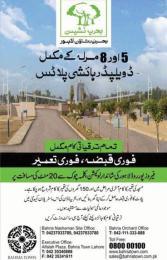 Bahria Nasheman - Bahria Town Lahore - 5 & 8 Marla residential plots