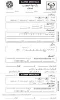 Bahria Nasheman Lahore - Application Form 1