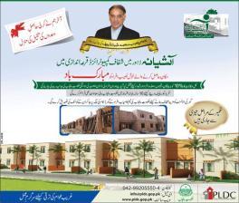 Balloting of Ashiana Housing in Lahore