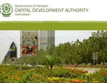 CDA Islamabad Banner Logo