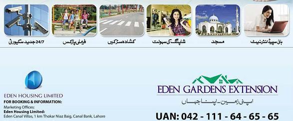 Eden gardens extension lahore ferozpur road – housing project – fjtown.