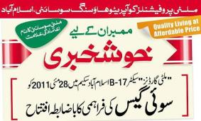 Multi Professionals Cooperative Housing Society Islamabad - Sui Gas inauguration on May 28, 2011