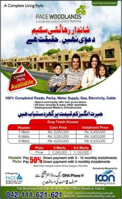 Pace WoodLand Lahore Housing