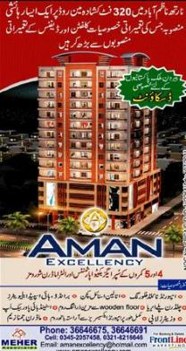 Aman Excellency Karachi