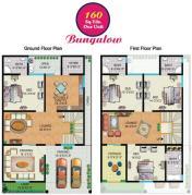 Rainbow Sweet Homes - 160 Sq Yards (One Unit) Bungalow internal Plan