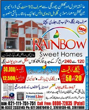 Rainbow Sweet Homes Karachi - Bunglows for sale
