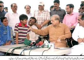Shahbaz Sharif in Ashiana Housing Lahore