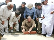 CM Punjab Shahbaz in Ashiana housing