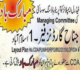 FECHS - Jinnah Garden Phase 1 Islamabad