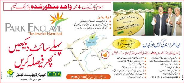 Park Enclave Housing Islamababad - Appoved by CDA - Ground Breaking by PM Yousuf Raza Gilani