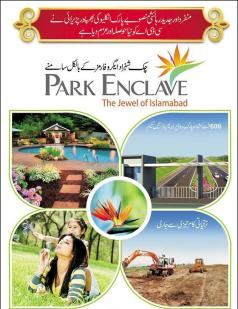 Parl Enclave Housing Scheme Islamabad - two days remaining 1