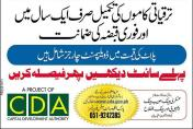 Parl Enclave Housing Scheme Islamabad - two days remaining 3